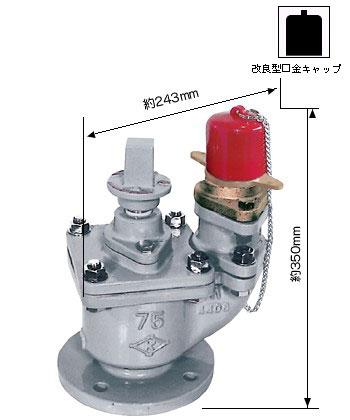 水道用地下式消火栓(単口) JWWA B103 単口-75