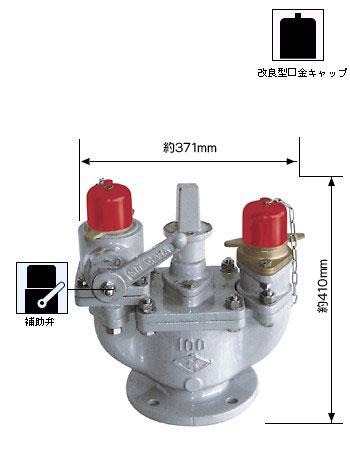 水道用地下式消火栓(双口・補助弁付) KT1000