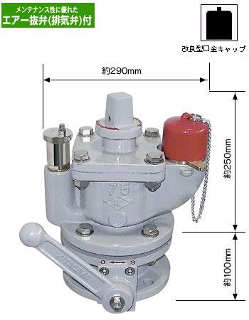 水道用地下式消火栓(単口)【補修弁・エアー抜弁付(排気弁付)】 KT510F-100H