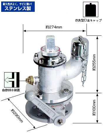 水道用地下式消火栓(補修弁付) KT600-100H
