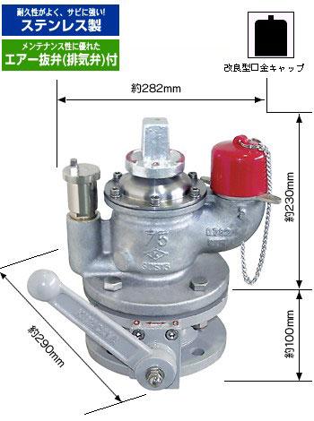 水道用地下式消火栓(単口)【補修弁・エアー抜弁付(排気弁付)】 KT610F-100H