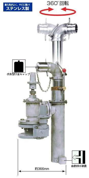 スタンドパイプ付水道用地下式消火栓(補修弁付) KT800-100K