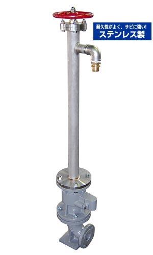 不凍式消火栓ユニット HY001(地上部ステンレス製)