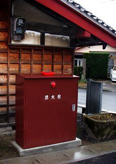 写真:茨城県桜川市