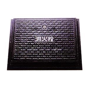 地下式消火栓ボックス(鉄蓋) N007