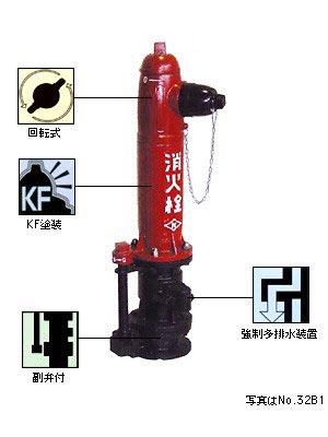 地上式単口消火栓 No.32B1 (No.31B1) 短管なし・乙管なし仕様