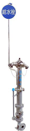 ステンレス製 緊急時給水栓(回転式)KWS73