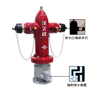 地上式単口消火栓 (ショートタイプ) No.60W(呼び径100mm)