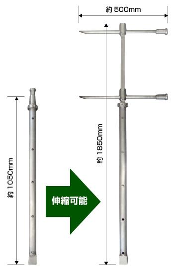 伸縮型開栓キー(制水弁キー) 型番:CV-K (旧製品名:自在制水弁キー)