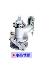 地下埋設・ステンレス製地下式消火栓 KT600