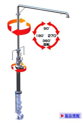 緊急時 給水車用給水栓(給水塔)MOR-Ⅹ