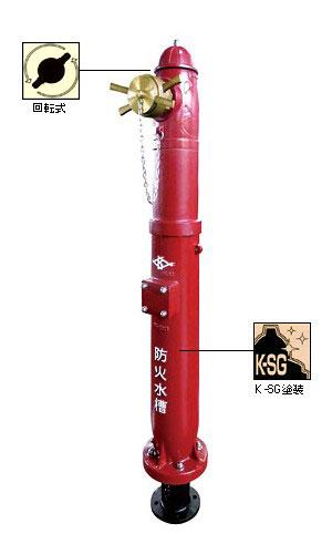 【防火水槽用採水口】 No.28ACX-1(回転式・ロングタイプ)