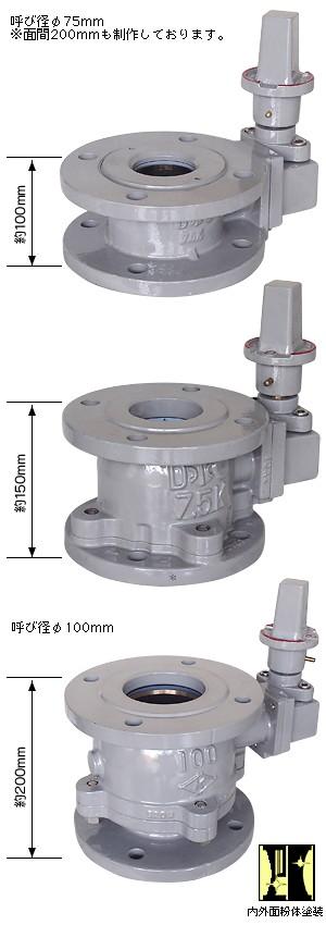 ボール式補修弁 JWWA B126 キャップ式 (75mm)