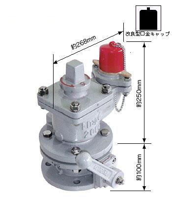 水道用地下式消火栓(単口・補修弁付) KT500-100H