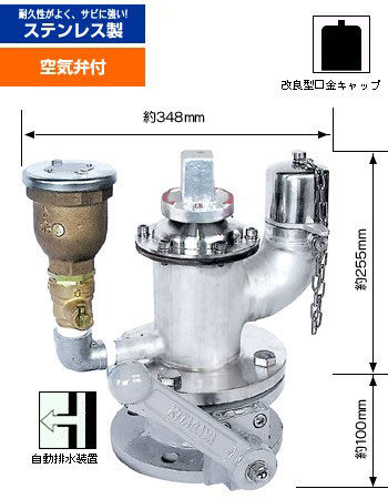 水道用地下式消火栓(単口・補修弁付・空気弁付) KT600A-100H