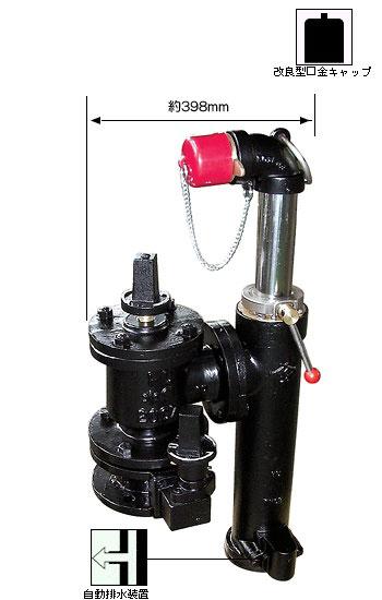 スタンドパイプ付水道用地下式消火栓(補修弁付) KT700-100K