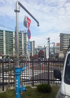 福岡市水道局 (MOR-Ⅰ)
