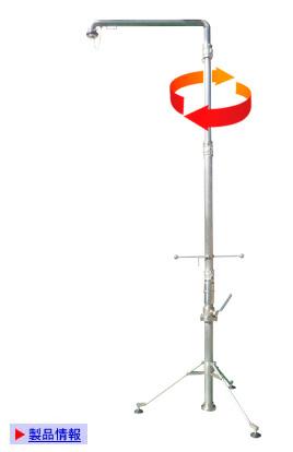 可搬式給水車用給水栓 MOR-Ⅶ